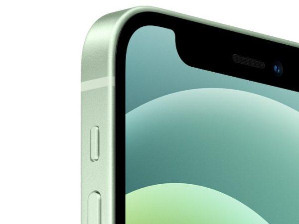 Apple iPhone 12 green zelena