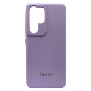 Samsung Galaxy S21 Luxury Ovitek vijoličen